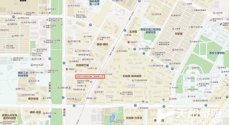 陕西必威体育西汉姆_必威亚洲官方登陆设备工程有限公司.jpg